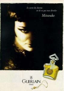 Mitsouko Guerlain