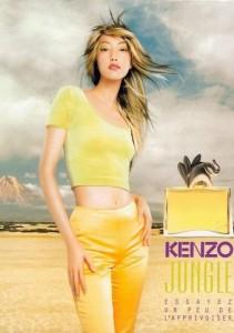 kenzo_kenzo_jungle_l_elephant_dlya_jenschin_1996_1